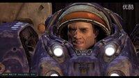 星际争霸2全战役娱乐流程解说02 不法之徒