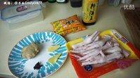 米粒 |糟凤爪做法(学不会你打我!)2015/8/1