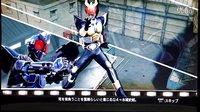 PS3假面骑士无双 Agito剧场版 G4计划