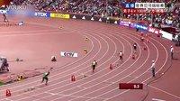 北京世锦赛创亚洲纪录!中国男子4x100接力进决赛