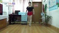 编舞优酷zhanghongaaa广场舞 火了爱 最新16步健身舞教版 原创专为超高跟新编的健身舞