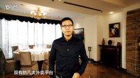 """大厨外卖第一品牌""""百米厨房""""登录36氪股权投资"""