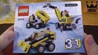 乐高LEGO 31014 Power Digger 【食玩联盟】