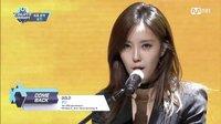 [杨晃] 韩国性感美女 孝敏 Hyomin(효민) 最新单曲 Gold