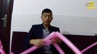 【乐乐气球】魔法气球爱心框视频教学魔法气球长条气球乐乐气球视频教程魔法气球视频