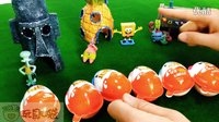 疯狂奇趣蛋 海绵宝宝 变形金刚 迪士尼 奇妙仙子 小精灵 健达 玩具口袋 原创视频