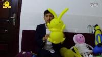 【乐乐气球】魔术气球教程 免费魔术气球教学 魔法气球皮卡丘视频教学