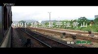 【我是摄像老戴】《致敬 绿皮车!》铁路情怀特别专题之一
