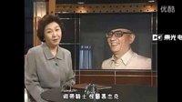 《漫画之神》手冢治虫(1986)DG東光电影