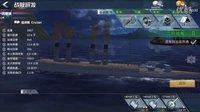 【赫龙】战舰世界手机版巅峰战舰 战舰评测 ep.1  凤凰城 新手的第一辆船