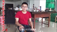 HP M1136激光打印机硒鼓加墨粉方法演示(刘鹏程)