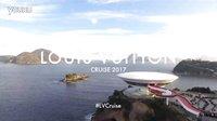 【熊汉子公爵】Louis Vuitton 2017早春度假系列巴西里约时装发布会