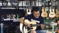 第26节 木吉他Solo技巧《青花瓷》叶冠星 一月通吉他教学 翼音琴行