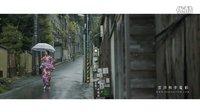云洲数字电影 | 日本京都旅拍微电影
