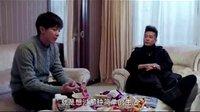 灵魂摆渡第二季 04 药师捉鬼(下)_baofeng