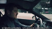 Davidich在此-吐槽试驾-Bentley Continental GT