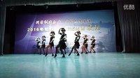 波老师原创爵士舞《我是女人》演出版*3(虹口北外滩文化中心舞蹈队10人)