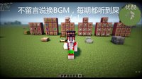 魔哒我的世界MOD模组EP4 葫芦魔带你进入华夏文明 MineCraft