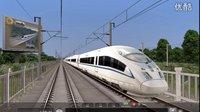 RW模拟火车CRH3事故