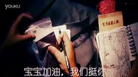 王宝强离婚 最新消息 【婚姻囧途】 马蓉出轨视频 高清 王宝强经纪人唐喆