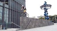 李佳峻;中国自行车攀爬第一人玩转深圳创客空间攀爬自行车