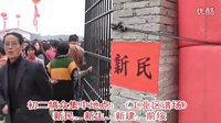 2012年12月泉州马甲凤栖瀛洲杜氏祭谢祖谱中集
