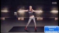 Zumba Danca 尊巴舞蹈分解动作视频教学 简单易学减肥健身舞