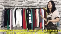 品牌时装秋冬装羊绒毛衣打底衫批发 浩宇服饰78期服装批发视频
