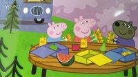 小猪佩奇 第一季31 校车旅行