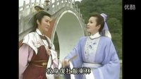 叶青歌仔戏 秦淮烟雨 第02集