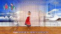 蝶恋习舞日记:藏族舞-亲吻西藏,正反面演示附老师分解教学