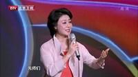 京歌《中国京剧》于魁智 李胜素
