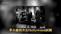 【珍貴影像】李小龍的真功夫!Bruce_Lee展示真實的格鬥技巧