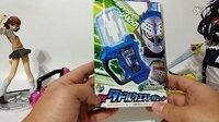 【鹏鹏制作】假面骑士EX-AID DX探索冒险卡带 二骑卡带
