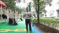 【极简健身1】利用小区简易设施全面刺激背阔肌和手臂!