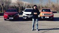 对比马自达CX-4、本田XR-V和吉普自由侠