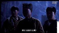 林正英經典殭屍鬼片《木乃尼道長》