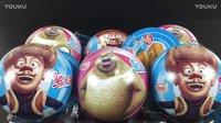 【奇趣蛋拆蛋视频】熊出没奇趣蛋出奇蛋 熊大熊二光头强 贴纸玩具