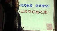 【黄俊仁--易学方术】002(八卦篇)周易,易经、风水,命理、阴阳,五行,八卦、玄空、八宅、三元、三合、奇门