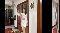24式简化太极拳 演练者:黄冬梅(福清太极拳)2017年01月22日