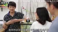 【中字】秘恋之烘焙爱情 05