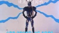 萝卜吐槽特摄第31期 毛虫男进化之路(前篇)