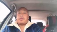 阿科老爹老妈 奎哥 开车户外去看瓷器(合成弹幕版)20170220