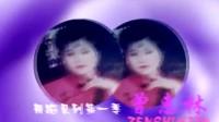 桃花谣 曾惠林舞蹈系列 形体舞 民族舞 广场舞