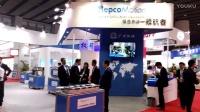 Hepco海普克——广州权硕2017(广州)国际工业自动化技术及装备展