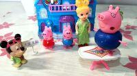 小猪佩奇 猪爸爸课堂 芭比娃娃提问题 亲子游戏 儿童游戏 益智游戏