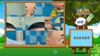 大头儿子小头爸爸拼图 亲子游戏 儿童游戏 益智游戏 大侠笑解 小猪佩奇 猪猪侠