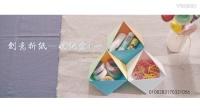 東西物语 | 创意折纸 - 收纳盒1
