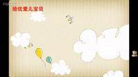 宝宝巴士160 汉语拼音 宝宝学习汉字 亲子早教 小猪佩奇视频玩具汽车总动员机器人学拼音汉字