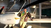 固定翼飞机基础知识讲解